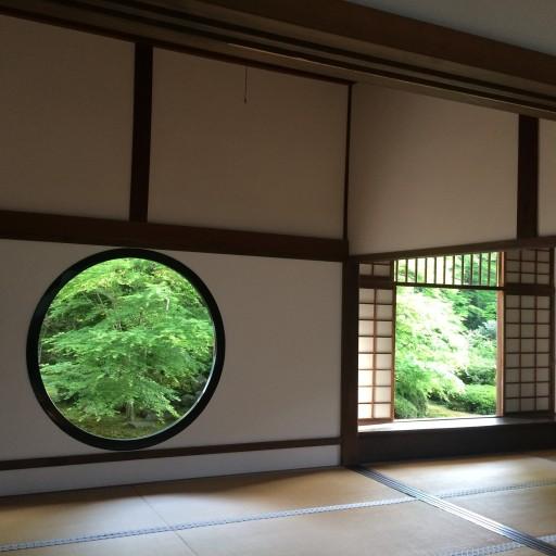 京都癒しの旅
