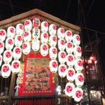 【レポート】祇園祭後祭宵山、橋弁慶山のお宝に感動しました!