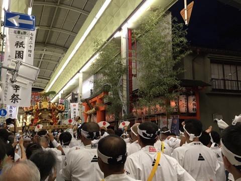 kankousaimikoshi5