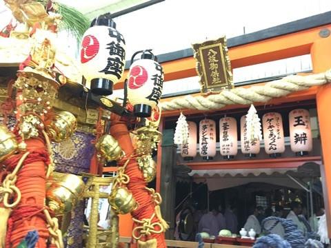 kankousaimikoshi6