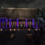 京都駅から徒歩10分、西本願寺で初のライトアップが行われました。