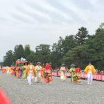 【ご案内】10月22日(月)・23日(火)京都御苑観覧席の最前列で見る時代祭 1泊2日の旅