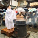 商売繁盛で笹持ってこい!湯立神事にえべっさんにお詣りしてきました。