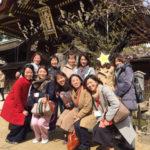 2月7日(水)朝型美人様企画・石清水八幡宮正式参拝と花街宮川町で京料理を味わう旅