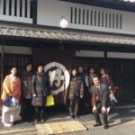4月7日 (土)第4弾 京町家で地元に受け継がれる食とめぐり逢う旅