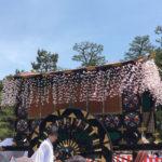 5月15日(火)京都御苑 有料観覧席最前列で見る葵祭と文豪の街 寺町散策の旅