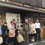 【旅レポート】第4回 京町家で地元に受け継がれる食とめぐり逢う旅