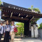 【お客様の声】京都に はまってるの!