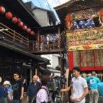 7月20日(金)あなたの知らない祇園祭 曳き初めに参加して無病息災を願いませんか?