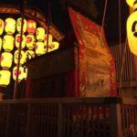 7月16日(月祝)あなたの知らない祇園祭 提灯の灯りがともる宵山をゆっくりと