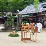 【ご案内終了】6月30日(土)今宮神社の夏越の祓にご一緒しませんか?