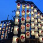 7月23日(月)祇園祭 後祭宵山特別プラン 屏風祭、大人の旅