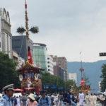 7月17日(火)祇園祭 前祭山鉾巡行 鉾を間近で観る旅