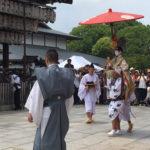 7月13日(金)長刀鉾稚児社参 あなたの知らない祇園祭