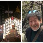 【旅レポート】坂井画伯案内の菊水鉾特別プラン
