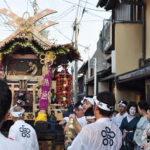 【別コース満席御礼】10月4日(木)秋の風物詩 ずいき祭り・北野祭りと大徳寺塔頭 真珠庵への旅